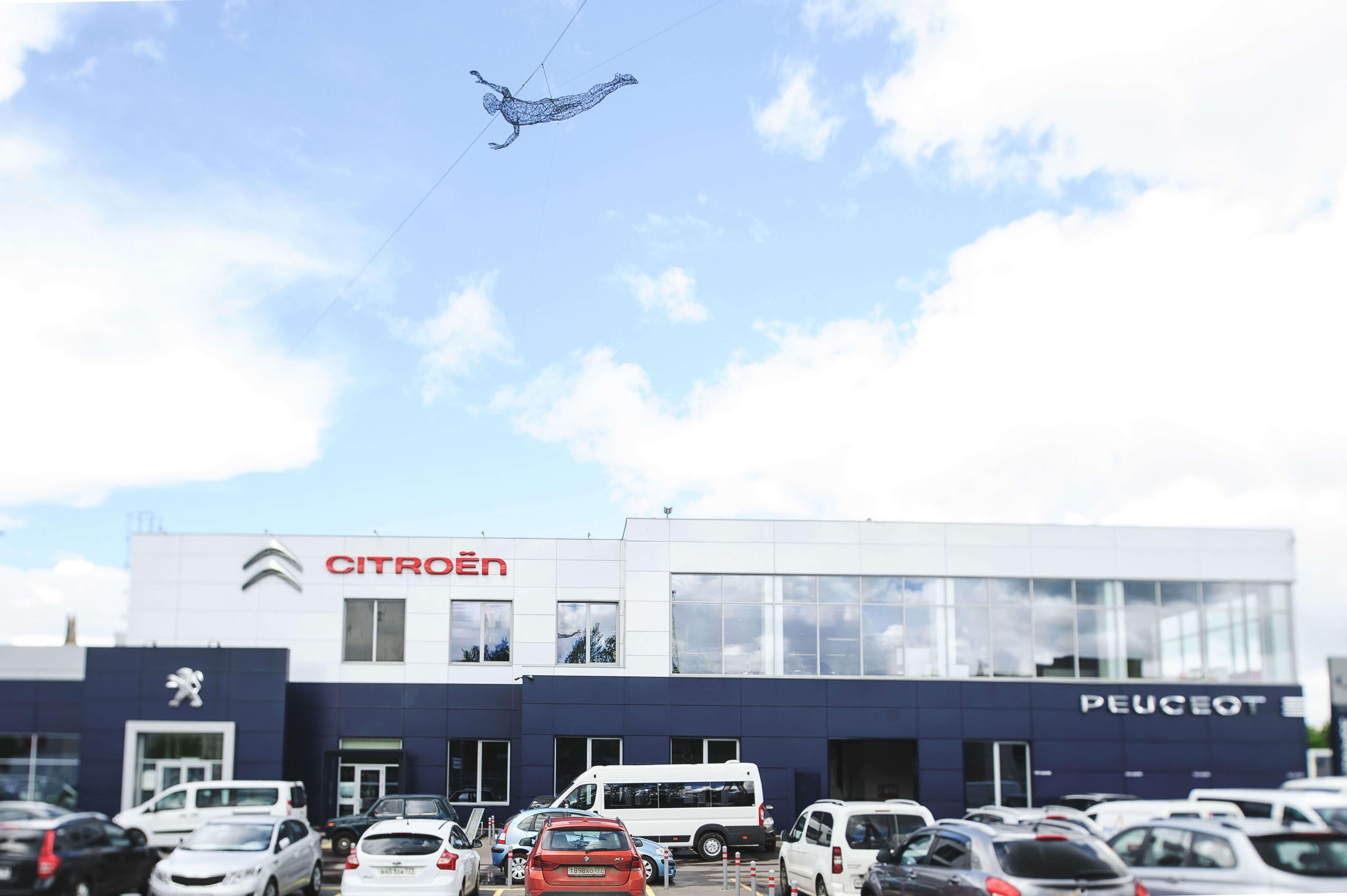 Ситроен сервис   Ремонт и обслуживание автомобилей Citroen в Москве ... 03b0b4fd351
