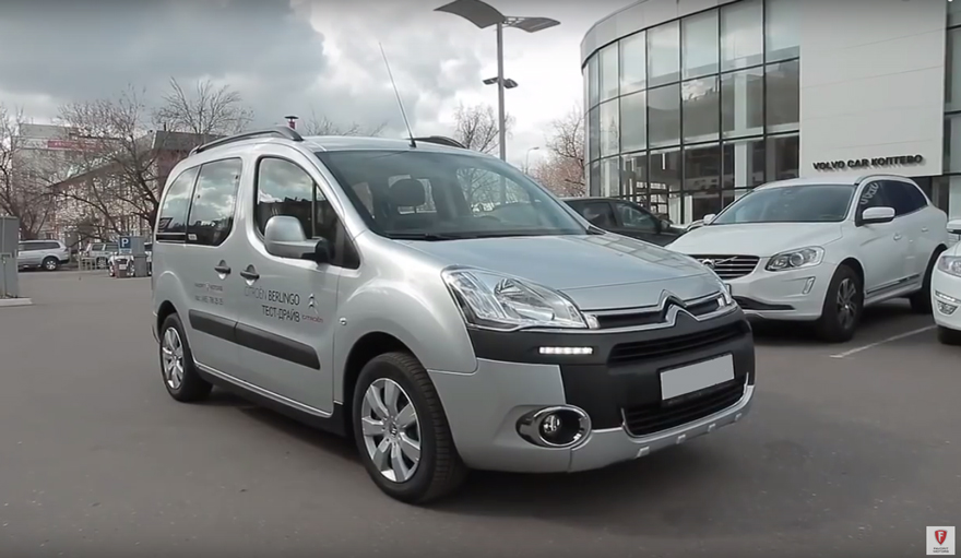 Экстерьер Citroen Berlingo Multispace